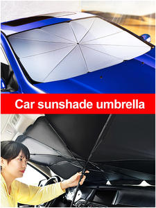 SCar-Sunshade-Protect...