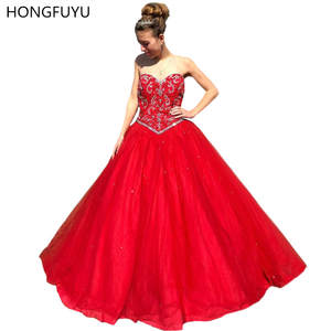 SHONGFUYU Ball-Gown P...