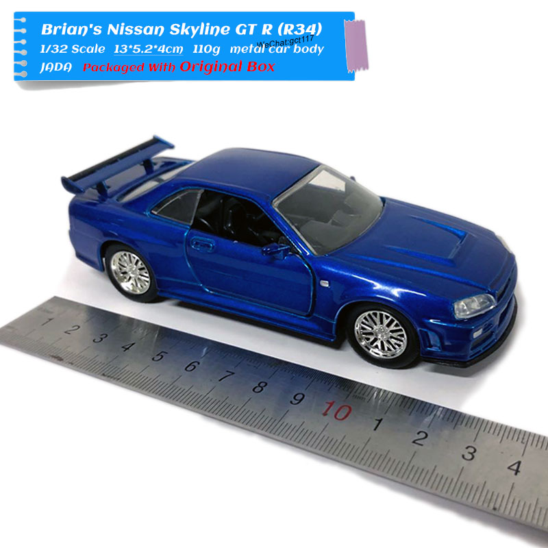 Nissan Skyline GT R (R34) (1)