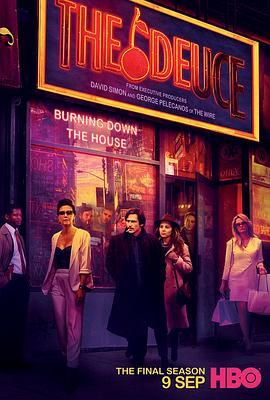 堕落街传奇第三季