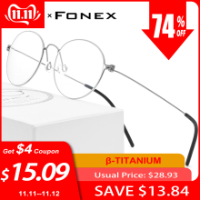 FONEX Prescription Eyeglasses Screwless Eyewear Myopia Korean Women Titanium New B 7510