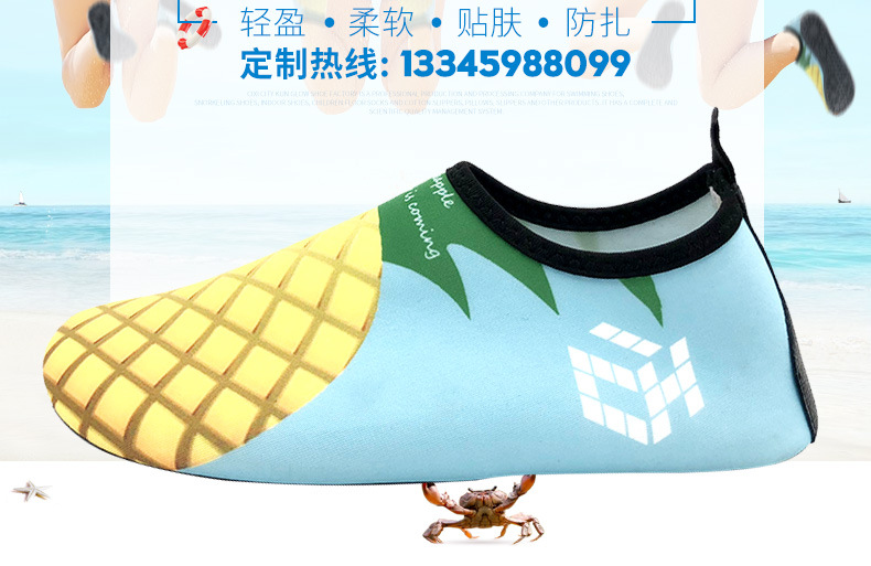 浮潜鞋详情_05