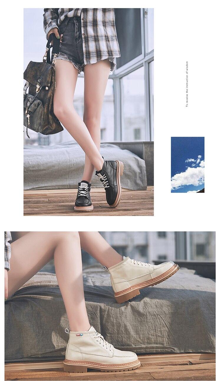 女靴8_08