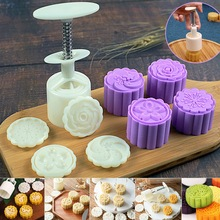Cake-Maker Cookie-Stamps Pastry-Tool Hand-Press Stamps-Patterns Moon