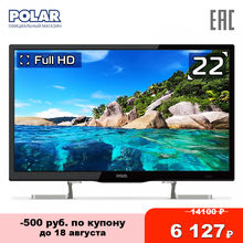 "Телевизор 22"" LED POLAR P22L33T2C FullHD()"