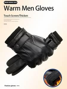 Warm-Gloves Sheepskin Touch-Screen Autumn Winter S019 Full-Finger High-Quality BISON