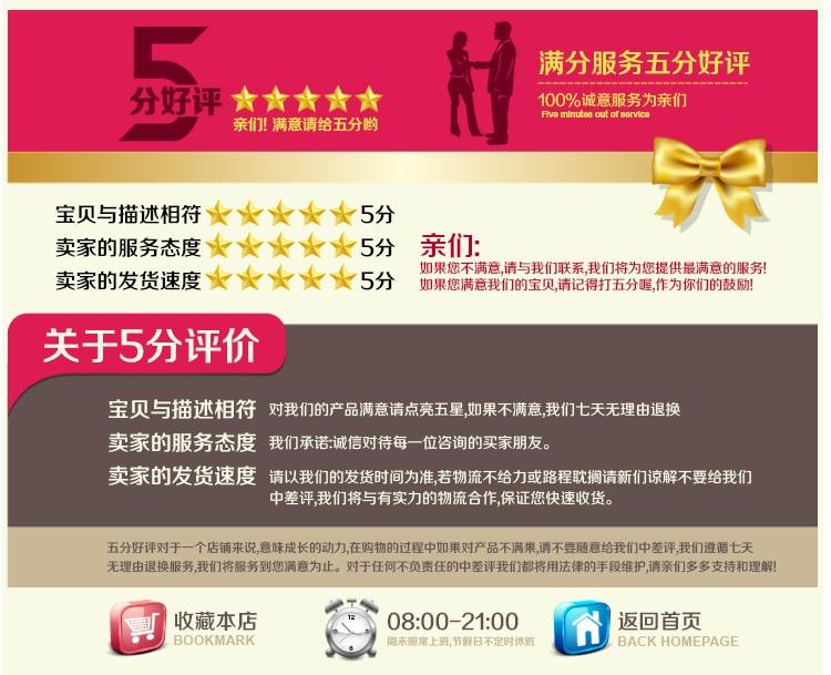 广州越秀区智心园玩具商行2015.7_23