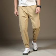 2020 New Men Autumn Fashion Korea Style Solid Color Cotton High Quality Pencial Harem Pant Male Loose Casual Slim Trousers(Китай)