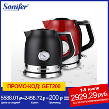Tea-Pot Whistle-Kettle Water-Temperature-Control-Meter Samovar Stainless-Steel Kitchen