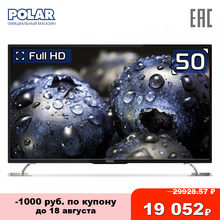 "Телевизор 50"" LED POLAR P50L21T2C FullHD()"