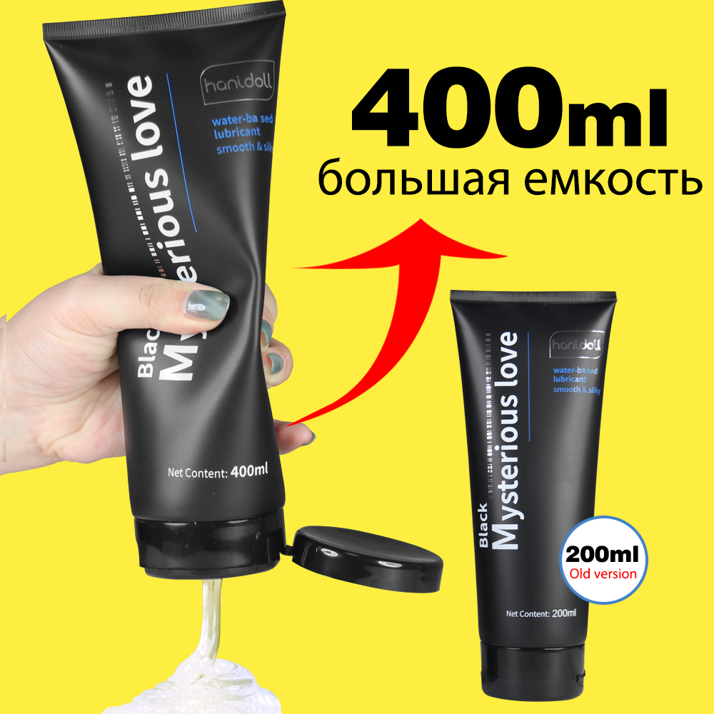 Lubricant for Sex Dick Anal Lube 400ml Large Capacity Sexo Sexual Lubricants Sex Oral Vaginal Anal Sex Gel For Gay Massage Oil title=