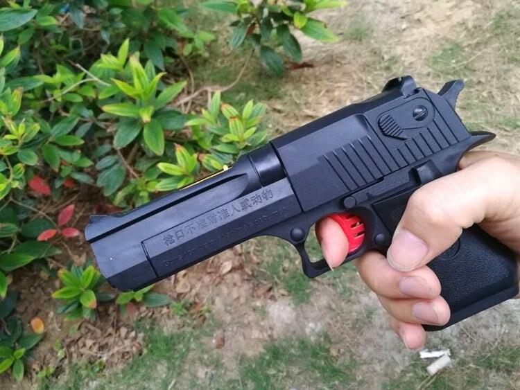水弹枪795-5.jpg
