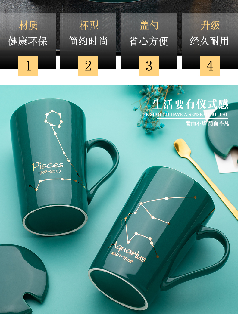 Green Constellation Ceramic Mug Lovers Coffee Mug Set