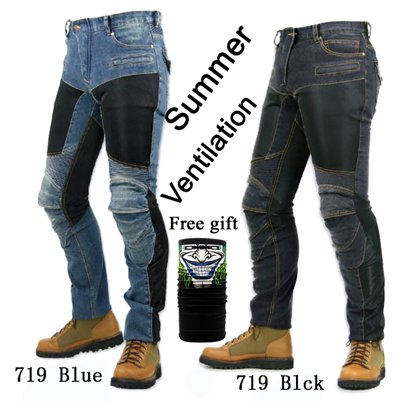 MOTORPOOL PK719 summer ventilation Jeans Leisure Motorcycle Men's Off-road Outdoor Jean/cycling 06 Pants With Protect Equipment title=
