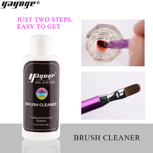 Nail-Brush-Cleaner Liquid-Cleaning-Brush Acrylic-Gel No-Stimulation Yayoge 45ml Stubborn