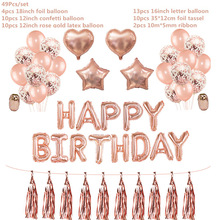 Letter Foil Balloons Globos Happy-Birthday-Decoration Rose-Gold Anniversary Party 1set