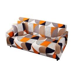 Чехол на диван, эластичный