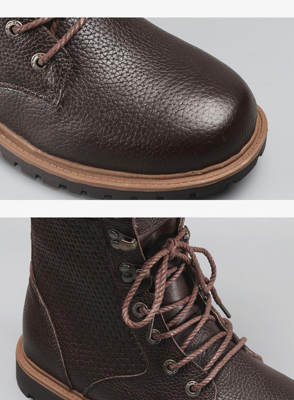 男鞋详情页_08