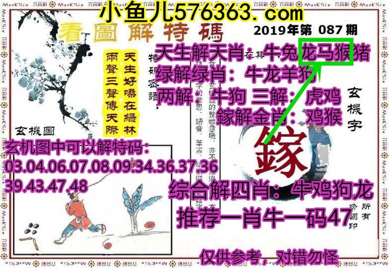 H07d84b04c8e547b7af9b96012431e135Y.jpg (783×541)