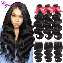 Cynosure Weave Human-Hair-Bundles Body-Wave Brazilian-Hair Remy with Double-Weft Ratio