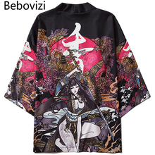 Traditional Kimono Shirt Blouse Cardigan Yukata Anime Clothes Samurai Cosplay Japanese