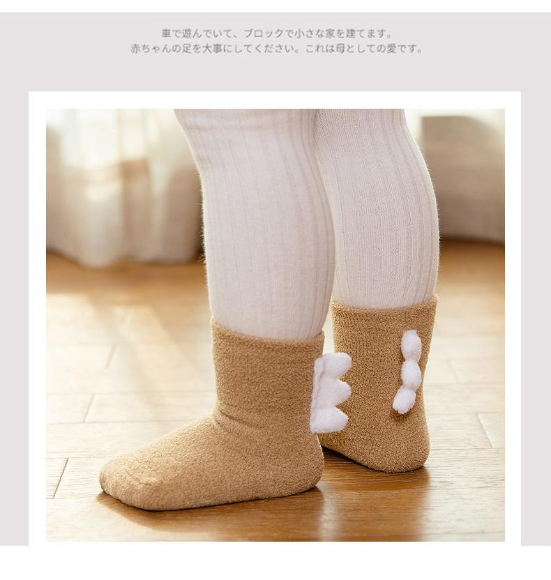 Dinosaur Socks 9