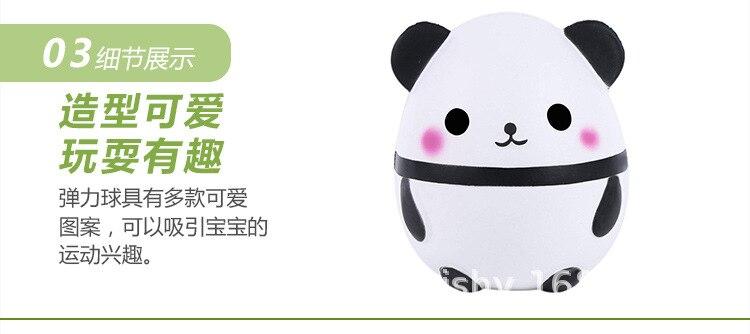 熊猫蛋_05.jpg