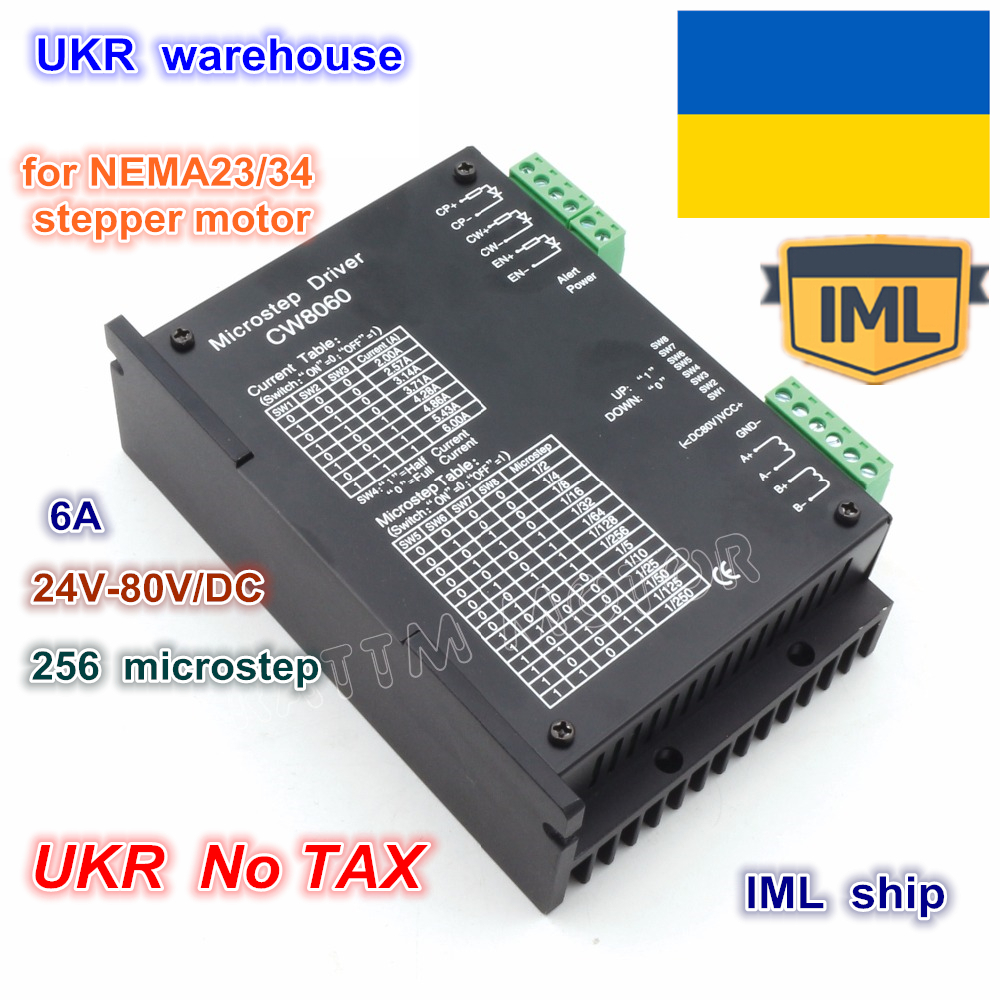 2ph Stepper Motor Driver Controller 4.5A DC24-80V for CNC Engraving Milling