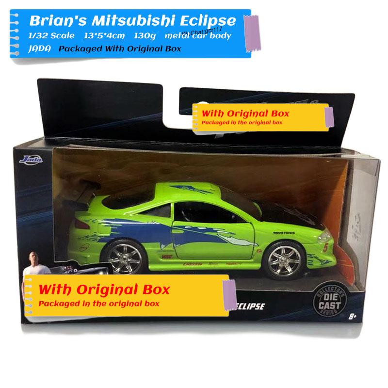 1995 Mitsubishi Eclipse NEW (3)