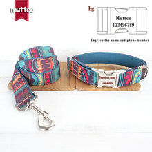 New Published Top Quality Handmade Creative Classical Maya Culture Design Pet Supplies Dog Collar And Leash(China)