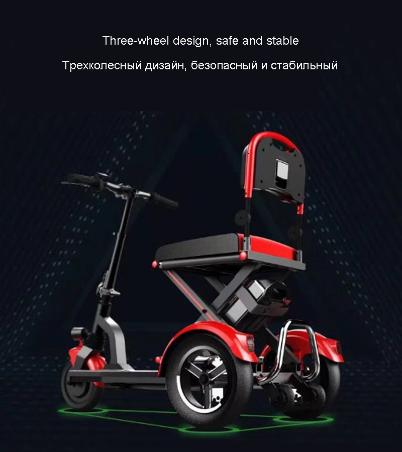 Electric Kick Scooter Adult Three Wheel Electric Scooters Tricycle 36V 300W Portable Folding Electric Elderly Scooter (13)