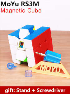 SToys Cubing-Classroo...