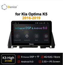 Ownice Octa Core 10,1 Android 9,0 автомобильный Радио dvd-плеер для Kia K5 Optima 2011 2015 2016 2017 2016 DSP 4G LTE SPDIF 360(China)