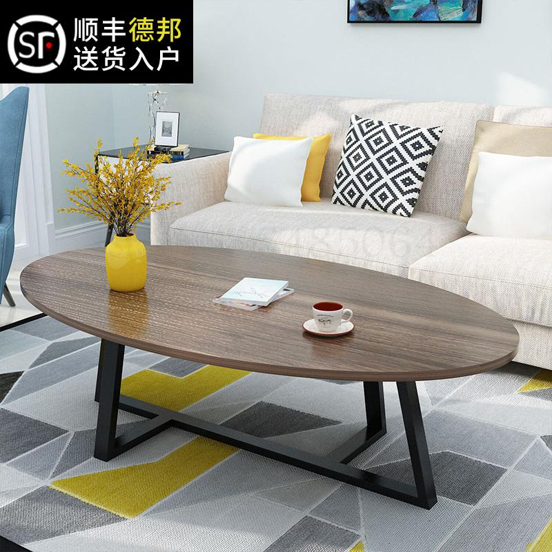 Custom Nordic Coffee Table Simple Home Creative Living Room Small Apartment Iron Round Small Coffee Table Table Sofa Light Luxur