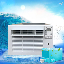Fan Air-Conditioner Mini Refrigeration Small Desktop Household Mosquito-Net Mobile