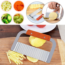 Potato Fries Cutter Stainless Steel Potato Fries Cutting Machine Potato Strips Cutter Cut Into Strips Slicer Home Kitchen Tool