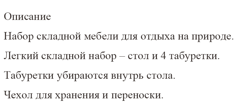 -1_11
