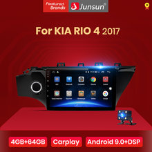 Junsun V1 pro 4G + 64G CarPlay Android 9,0 DSP для KIA RIO 4 2017 автомобильный Радио мультимедийный видео плеер навигация gps 2 din dvd(Китай)