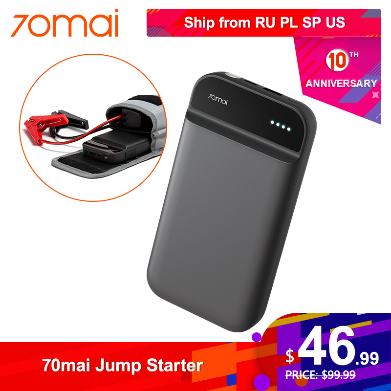 70mai Starter-Device Car-Charger Emergency-Booster Auto-Buster Jump Batterypower-Bank title=