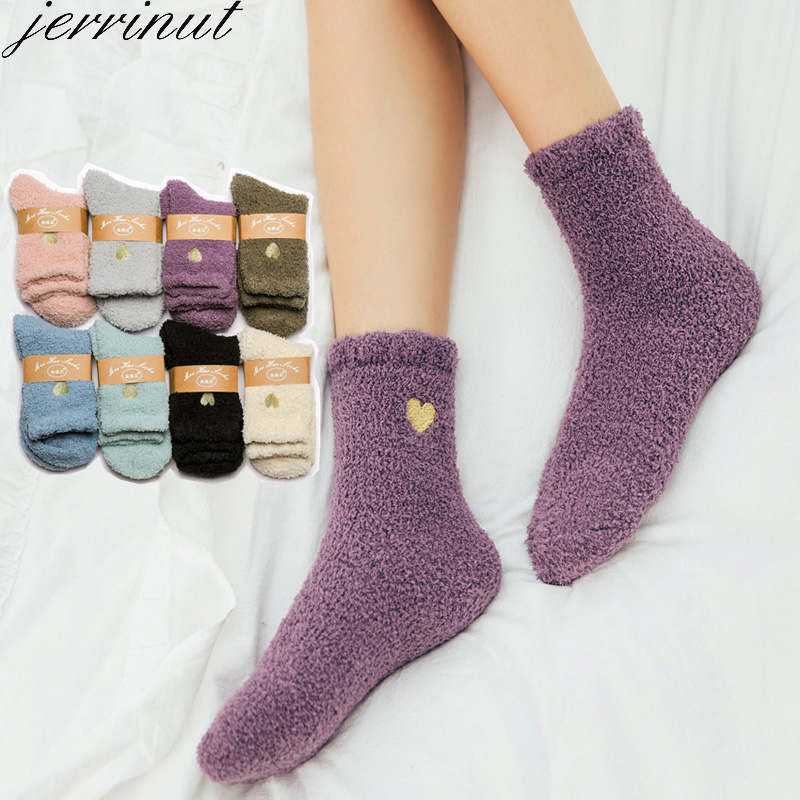 Standard Thick Wool Cashmere For Women Cotton Winter Warm Pink Soft Solid Socks