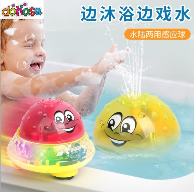 Kid Baby Bathroom LED Light Toys Colorful Led Bathtub Shower Floating Toy 1pcs