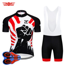 Revolution Cycling Jersey 9D Gel Men's Cycling Clothing Bicycle Bib Shorts Road Bike Suit MTB Race Bike Shirts Maillot Culotte