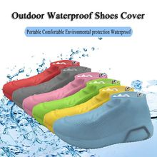 PKR 167.54  34%OFF   2019 New Reusable Non-Slip Shoes Covers Waterproof Silicone Shoe Cover Outdoor Rain Overshoes S/M/L Shoes Accessories