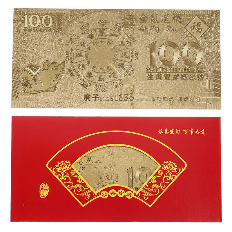 2020 Year of the Rat Gold Plate Commemorative Paper Money Chinese Zodiac Collectible