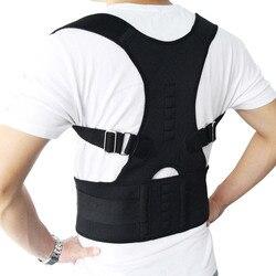 Корректор осанки для магнитной терапии Aptoco, поддерживающий пояс для плеч и спины, s ремень для осанки