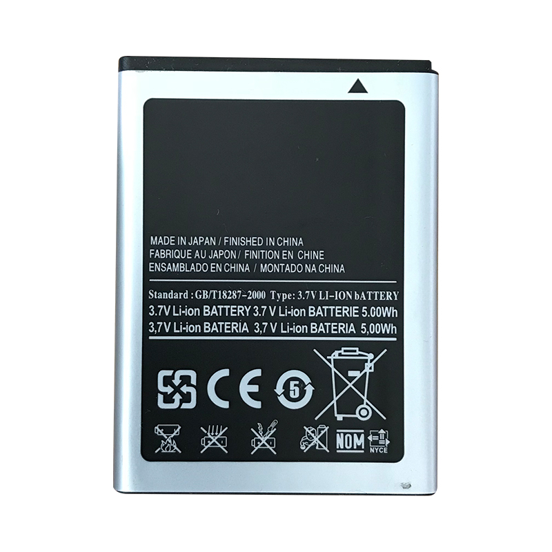 EB494358VU Battery for Samsung Galaxy Ace 5830 S6802 B7510 i569 i579 i619 S5660 S5670 S5830I S5838 S6102 S6108 S5830 Phone Batterie