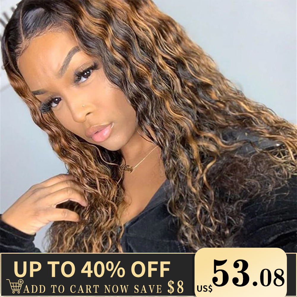 Highlight Lace Front Human Hair Wigs for Women 13x6 Ombre Honey Blonde Color Human Hair Wig Water Wave Pre Plucked Remy Hair