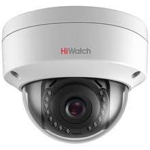 Видеокамера IP HIKVISION HiWatch DS-I252, 1080p, 6 мм, белый()