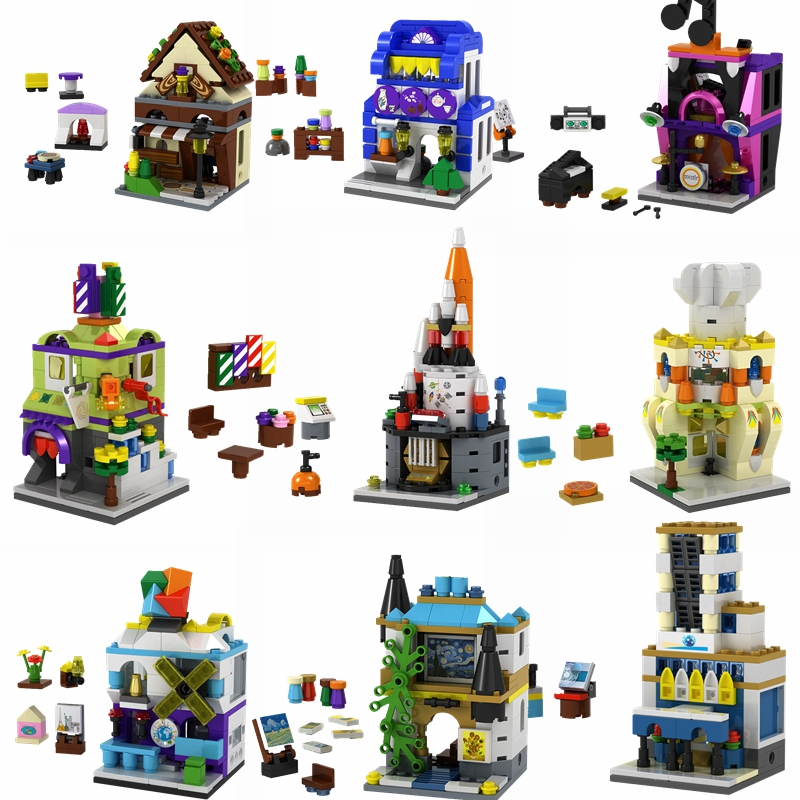 MOC City 2019 Building Block Music Museum Gallery Planetarium Pizza Shop Blocks Children Toy & Hobbies City MOC Children