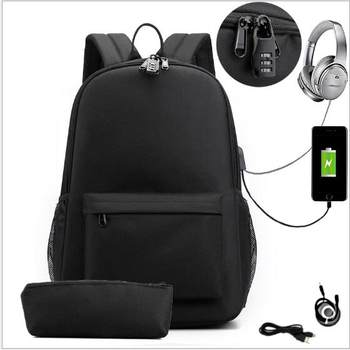 Backpack backpack schoolbag security computer bag lock USB charging earphone hole large capacity student bag travel bag